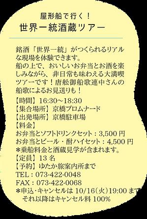 WMCweb-05.png