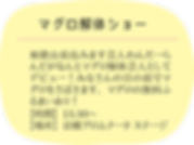WMCweb-07.png