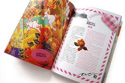 Ki-Yan's KYOTO Food & Art