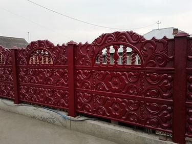 Забор резной красный 1,5 метра