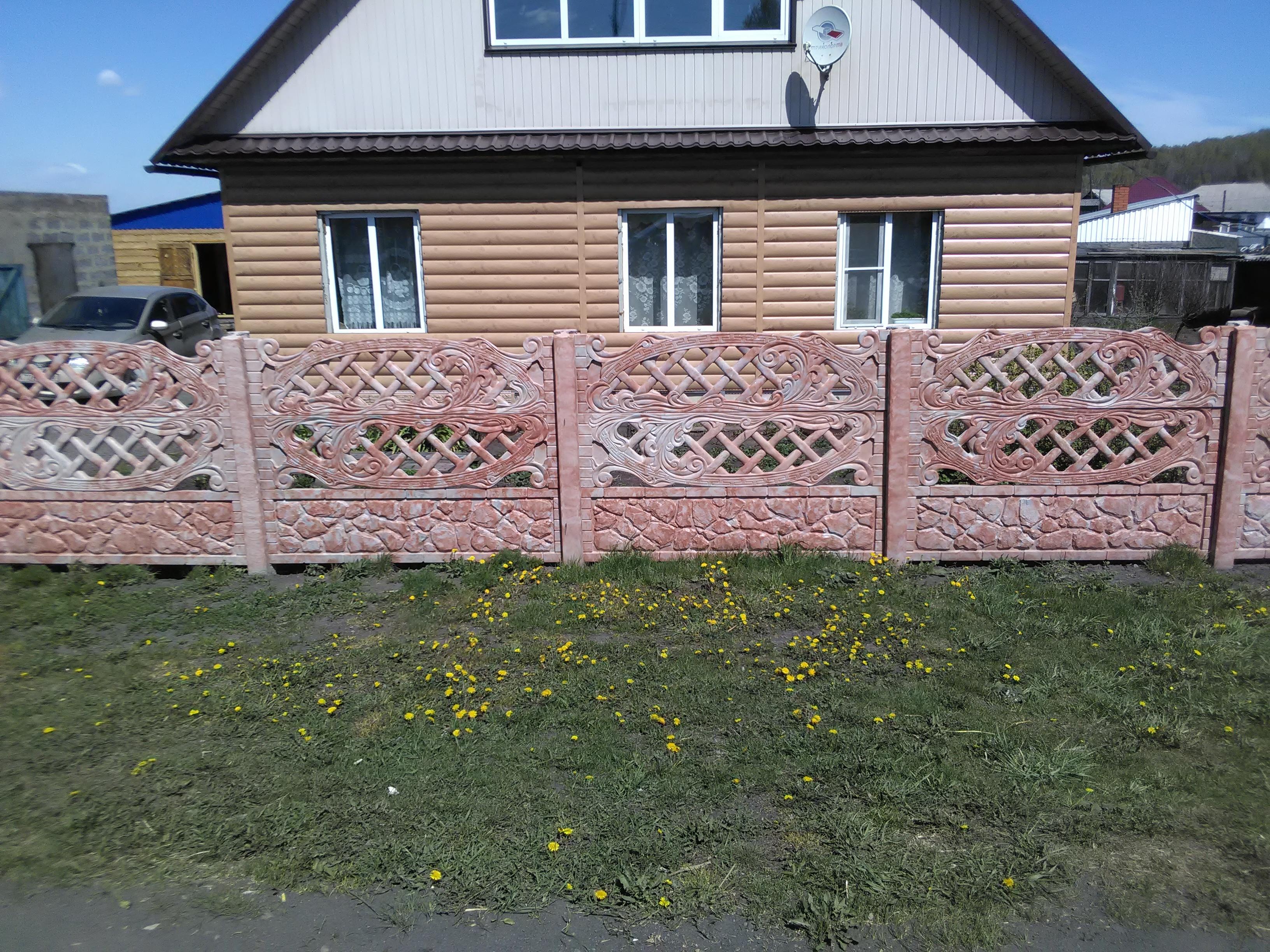 Бетонный забор 1,5 метра Кемерово