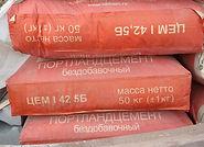 купить цемент в кемерово