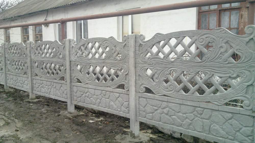 Забор 1,5 метра