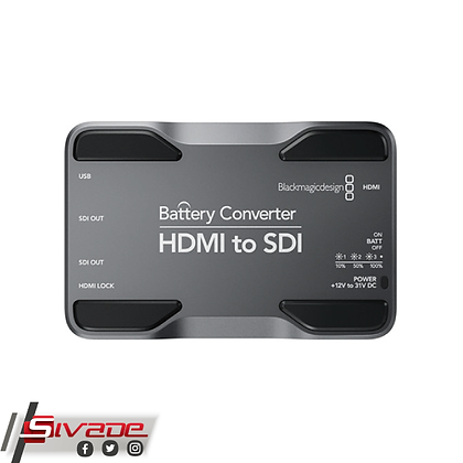 Battery Converter HDMI - SDI