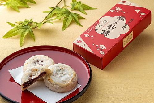 (冷凍)梅ヶ枝餅(5個入) 太宰府照星館