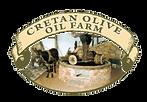 Cretan Olive Oil Farm, Mill