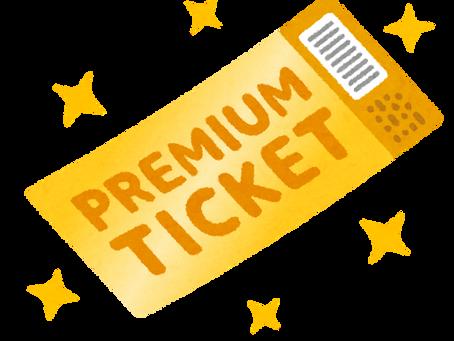 ショップカード終了とチケット制導入、支払い方法の追加について