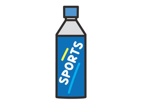 水泳中の水分補給②スポーツドリンクの種類