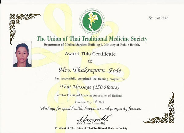 amara-certificate-thaimassage.jpg