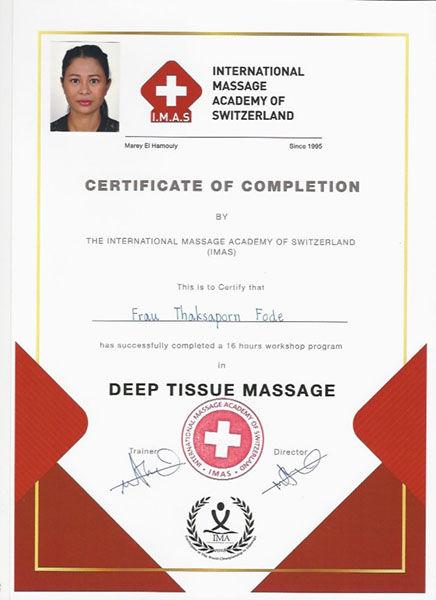 amara-zertificate-deep-tissue-massage.jp