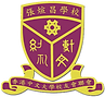 CUHK_FAA_Thomas_Cheung_School_logo.png