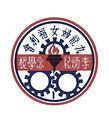 logo_530.jpg