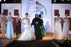 Afra - Fashion Show