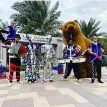 Musical Band Parade