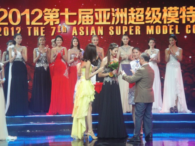 Asian Super Model Contest