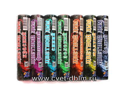 Ручной дым Белоруссия 120сек