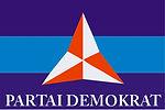 logo-partai-demokrat-png-1_edited.jpg