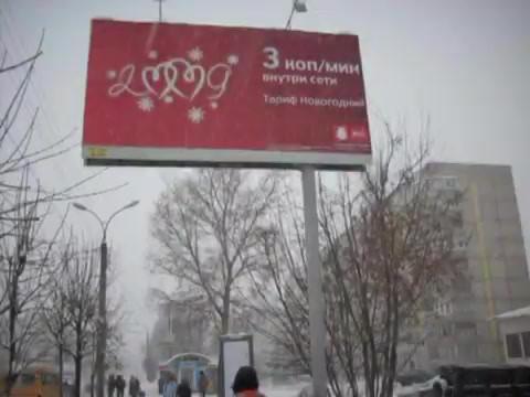 МТС 'Тариф Новогодний'
