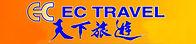 EC Travel.jpg