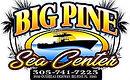 big pine sea center.jpg