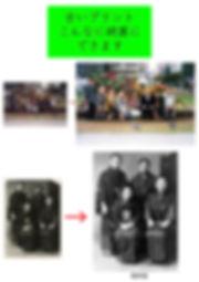 webカラー再生A4.jpg