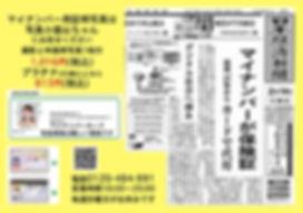 web540d79f0672a8a2d5b9a-1.jpg