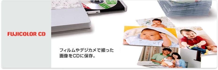 index_mainvisual_01-2.jpg