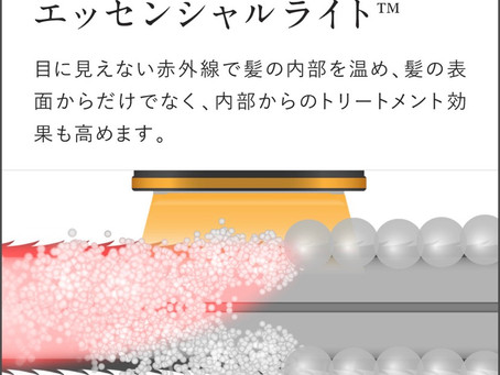 泉佐野市美容室A:ria es uno【アーリア エス ウーノ】超音波アイロンケアプロ導入✨✨✨