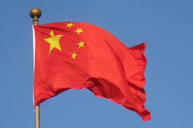 Assisting development of a pilot CCUS project in China