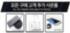 갤럭시s20_이메일세부_03.png
