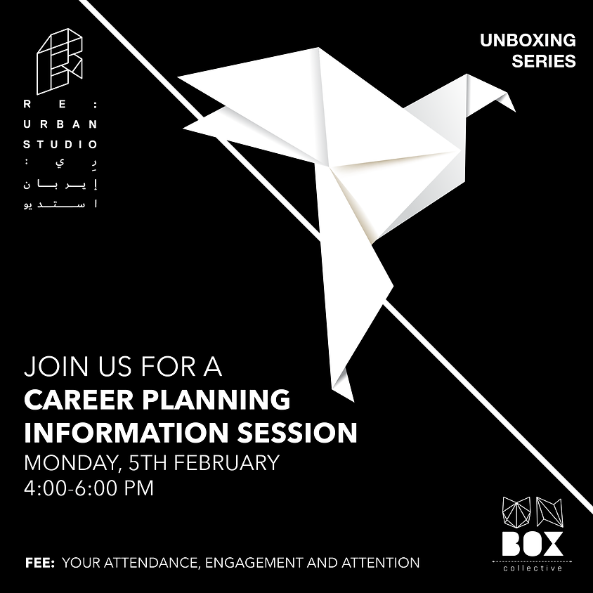 Career Planning Information Session (ENGLISH)