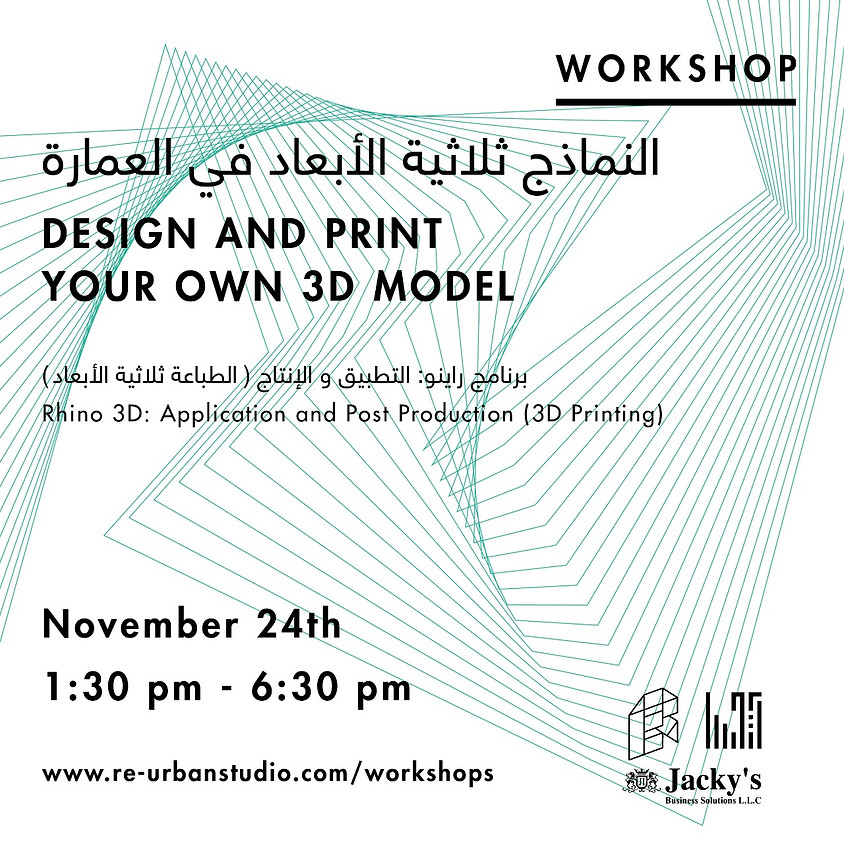 Design and Print your own 3D Model