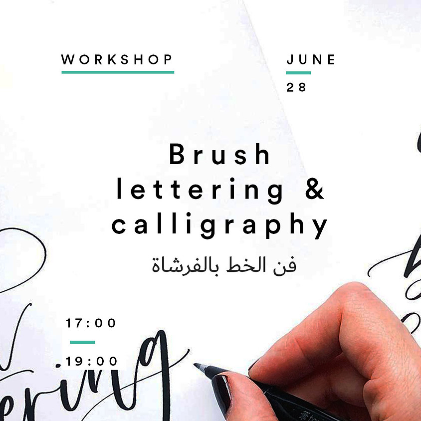 Brush Lettering & Calligraphy