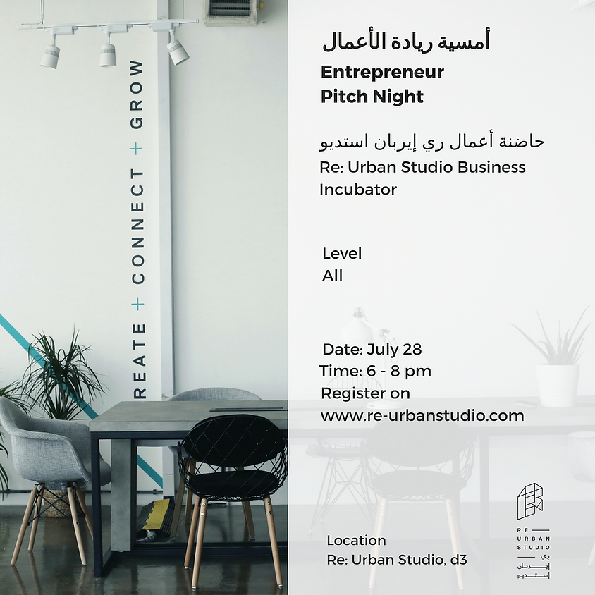 Entrepreneur Pitch Night