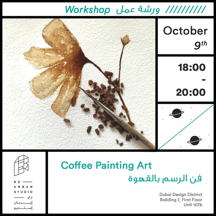 Coffee Painting Art Workshop
