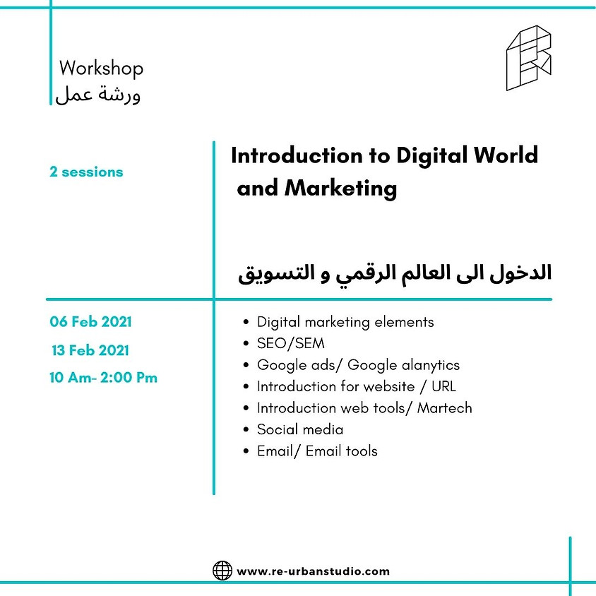 Introduction to Digital World  and Marketing