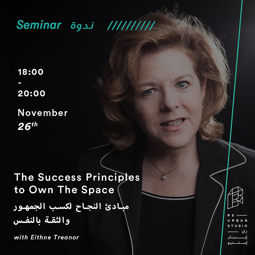 The Success Principles to Own the Space