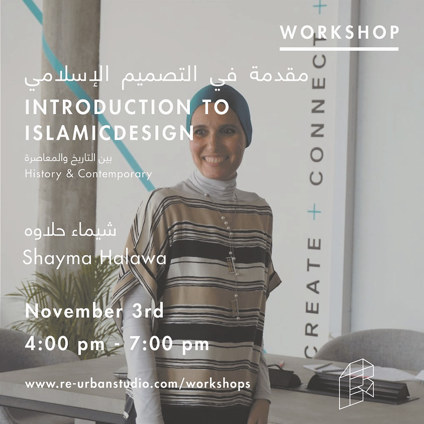 Introduction to Islamic design