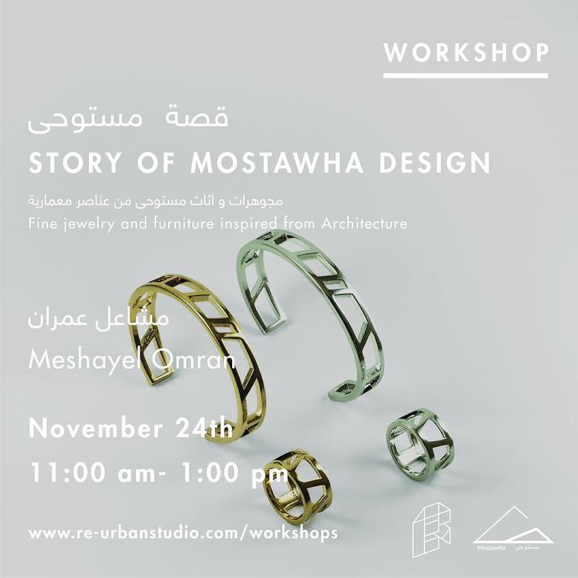 "Story of ""Mostawha"" Design"