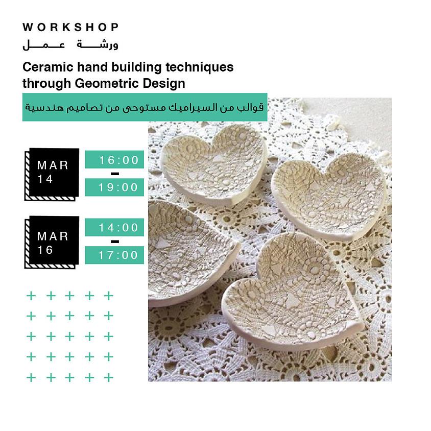 Ceramic hand building techniques through Geometric Design