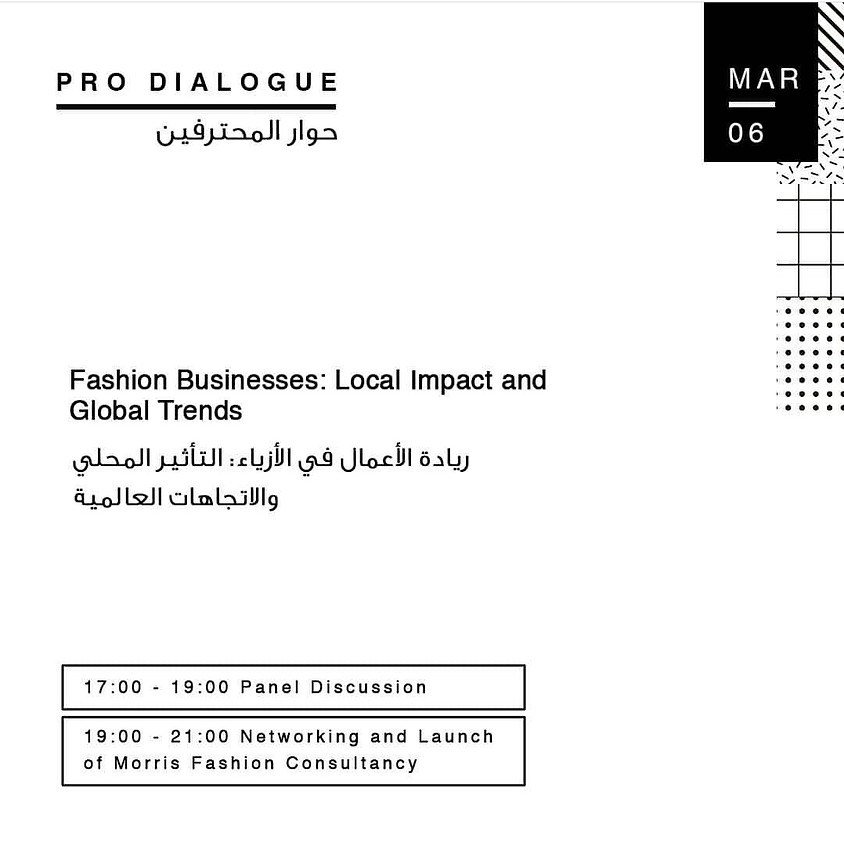 Fashion Businesses: local impact and global trends