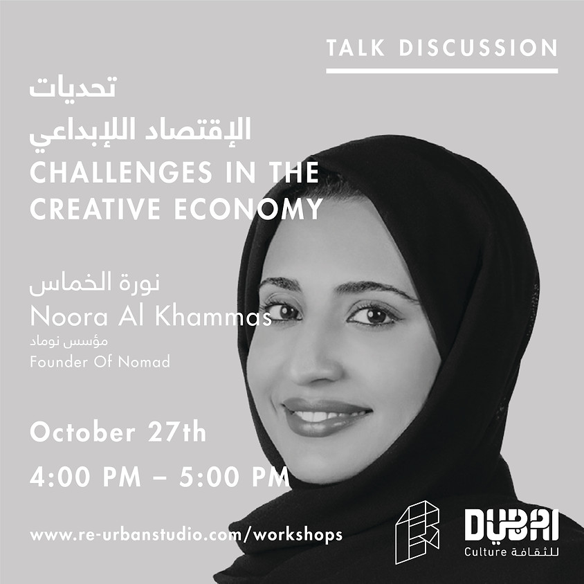 Challenges in the Creative Economy