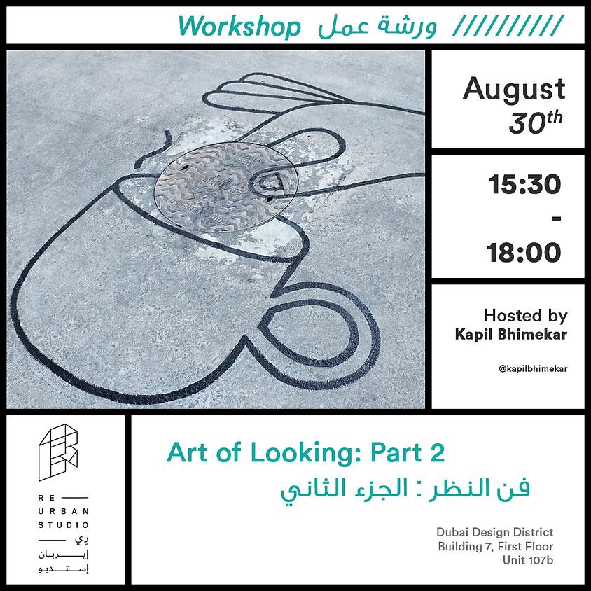 Art of Looking – Part 2