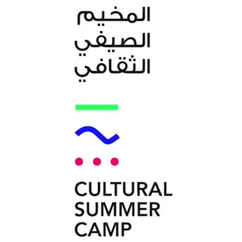 Cultural Summer Camp