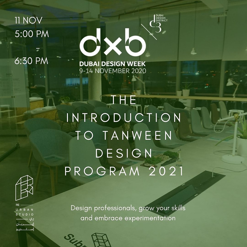 Introduction to the Tanween Design Programme 2021