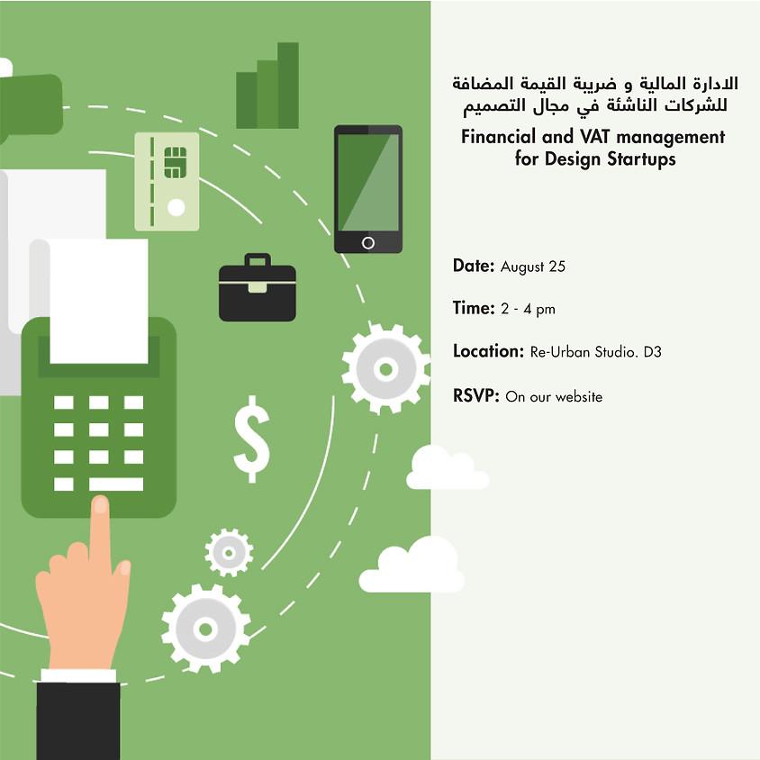 Financial and VAT Management for Design Startups (1)