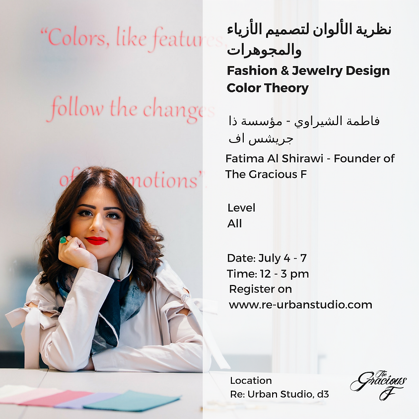 Fashion & Jewelry Design Color Theory