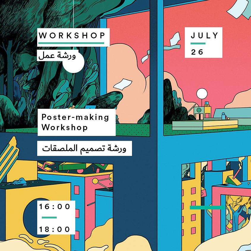 Poster-making Workshop