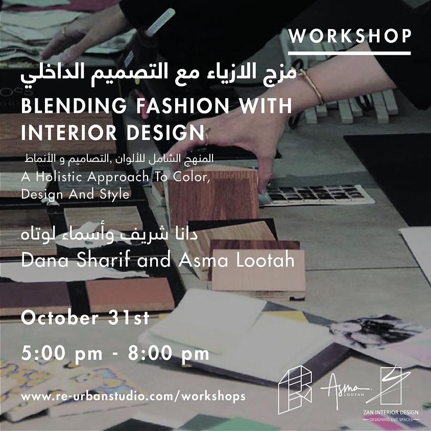 Blending Fashion With Interior Design