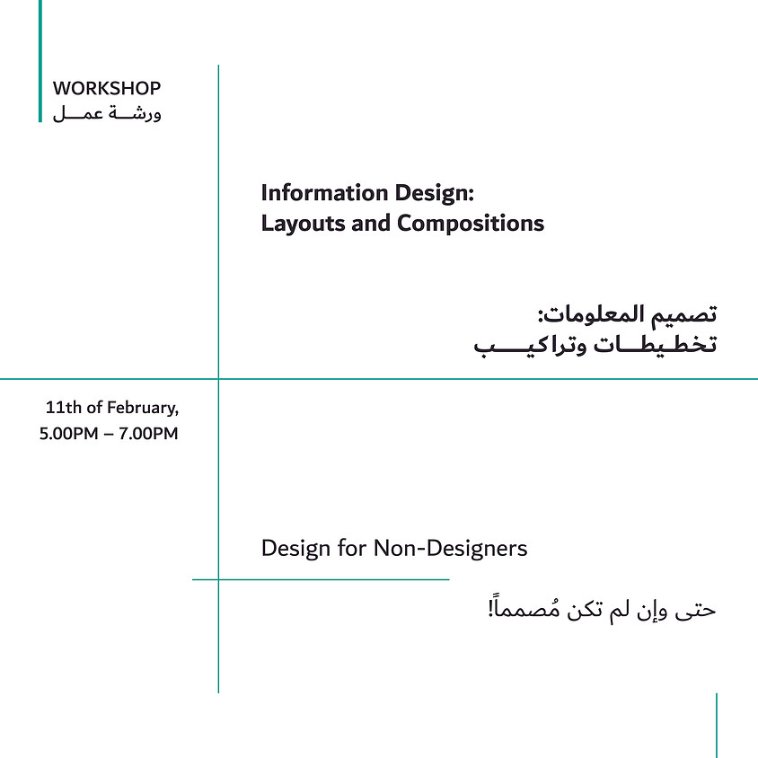 Information Design: Layouts and Compositions